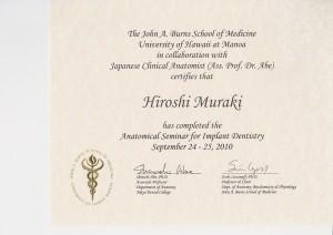 ハワイ大学インプラント解剖研修