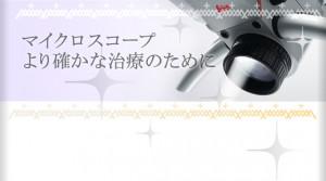 MDO_13_01_top