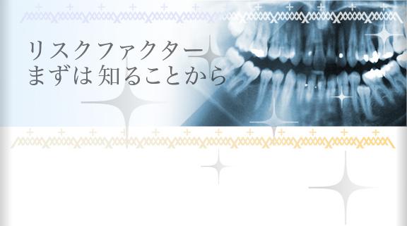 O_14_01_top_2