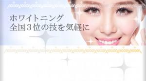 MDO_17_01_top
